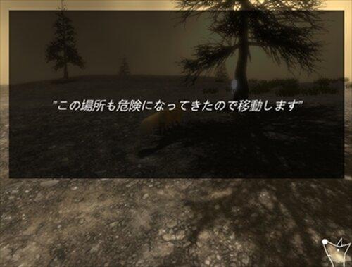 森を渡りて Game Screen Shot4