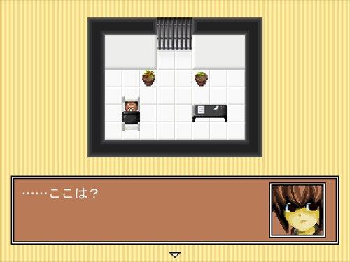 可愛い子には××を着せよ! ver1.02 Game Screen Shot