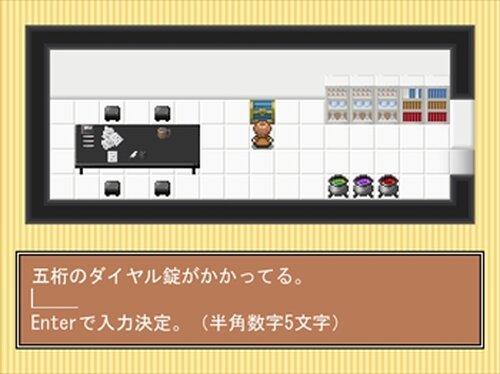可愛い子には××を着せよ! ver1.02 Game Screen Shot3