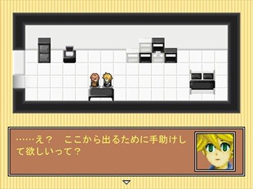 可愛い子には××を着せよ! ver1.02 Game Screen Shot4