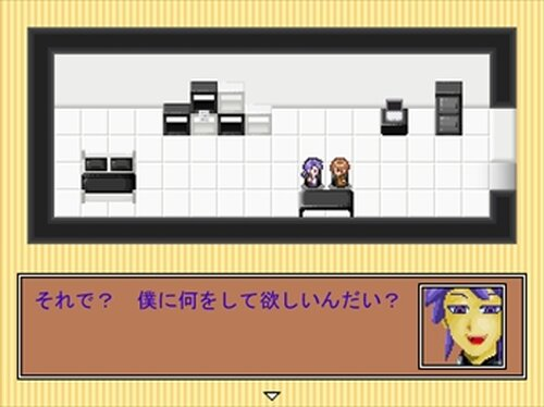 可愛い子には××を着せよ! ver1.02 Game Screen Shot5