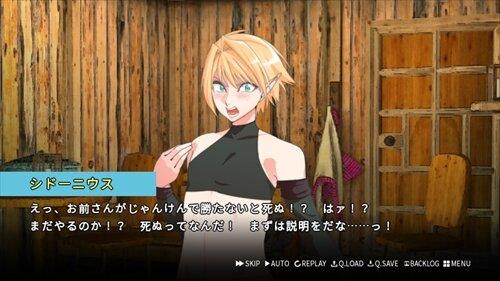じゃんけんで負けた1000歳超えショタの服が脱げちゃうって本当ですか!? Game Screen Shot