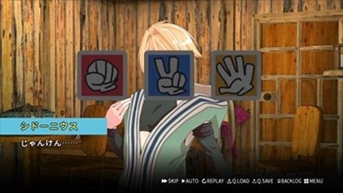 じゃんけんで負けた1000歳超えショタの服が脱げちゃうって本当ですか!? Game Screen Shot3