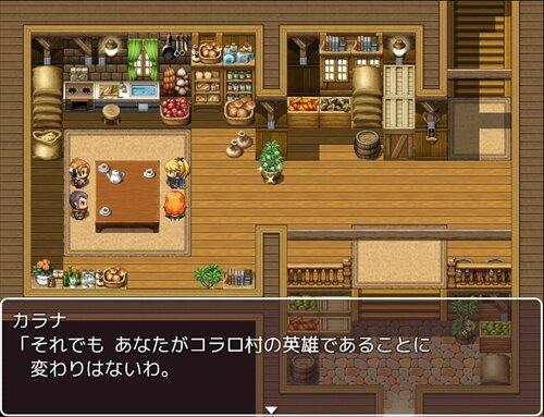 VERDIGRIS ~魔女の封印石~ Game Screen Shot1