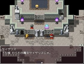 VERDIGRIS ~魔女の封印石~ Game Screen Shot2