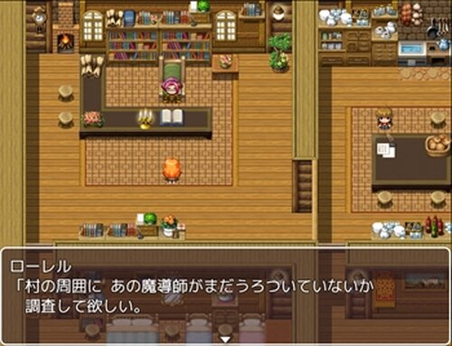 VERDIGRIS ~魔女の封印石~ Game Screen Shot4