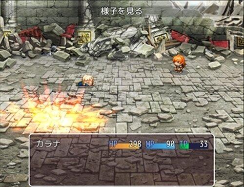 VERDIGRIS ~魔女の封印石~ Game Screen Shot5