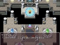 VERDIGRIS ~魔女の封印石~のゲーム画面