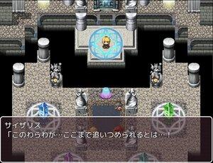 VERDIGRIS ~魔女の封印石~ Game Screen Shot