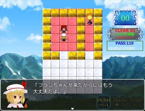 パズル de フラン Game Screen Shot1