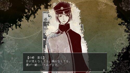 狐の依女鑄り Game Screen Shot1