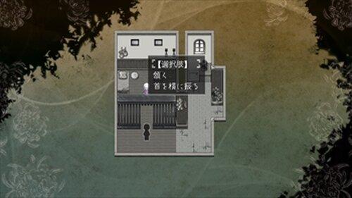 狐の依女鑄り Game Screen Shot2