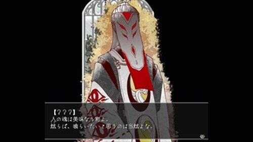 狐の依女鑄り Game Screen Shot3