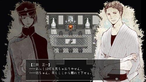 狐の依女鑄り Game Screen Shot4