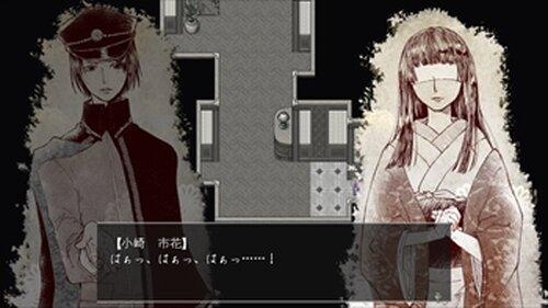 狐の依女鑄り Game Screen Shot5