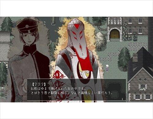 狐の依女鑄り Game Screen Shots