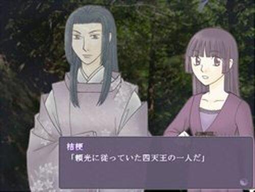 京都幽幻秘譚 Game Screen Shots