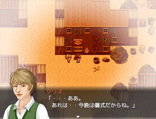 霧の村 Game Screen Shot1