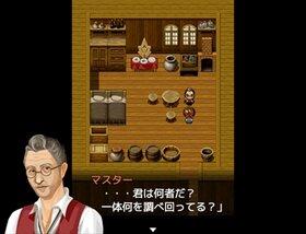 霧の村 Game Screen Shot4