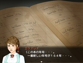 霧の村 Game Screen Shot5
