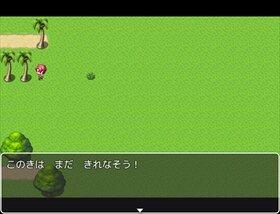 解体新章 Game Screen Shot3