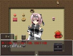 解体新章 Game Screen Shot4