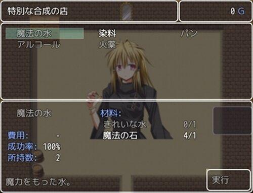 解体新章 Game Screen Shot5