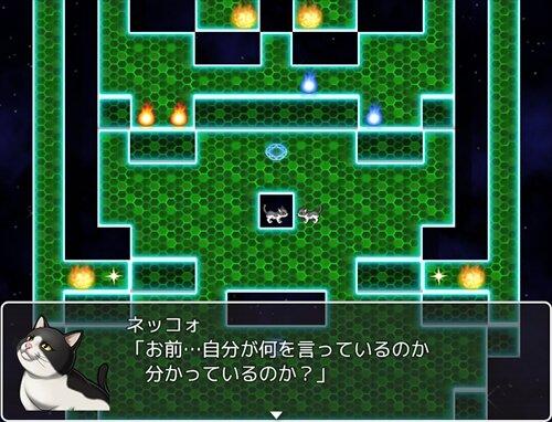 アルトの攻防 Game Screen Shot1