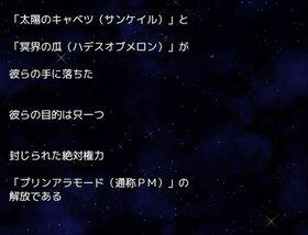アルトの攻防 Game Screen Shot3