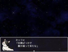 アルトの攻防 Game Screen Shot4