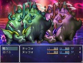 アルトの攻防 Game Screen Shot5