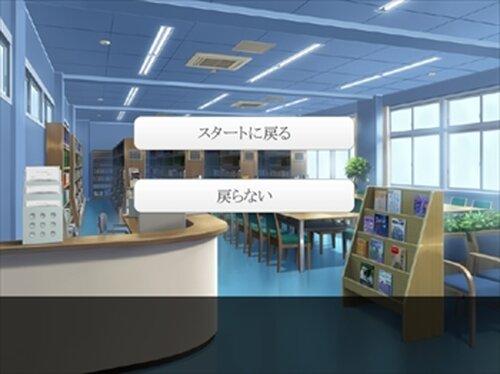 俺の嫁サクリファイス Game Screen Shot3