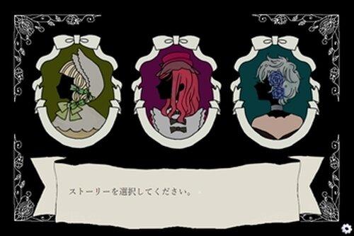 コッペリア、あるいは偽りの乙女 Game Screen Shot2