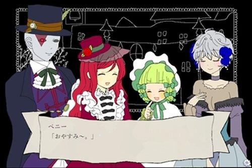 コッペリア、あるいは偽りの乙女 Game Screen Shot3