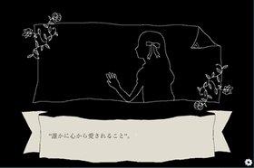 コッペリア、あるいは偽りの乙女 Game Screen Shot5