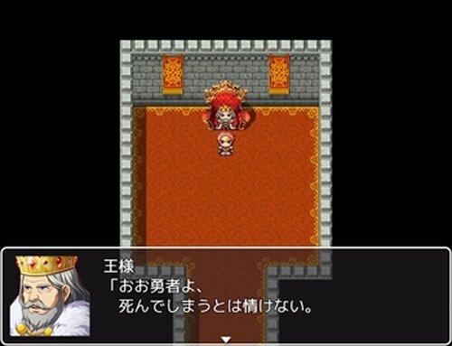 選曲を間違えたRPG Game Screen Shot2