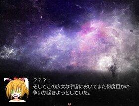 亡霊の廃墟ビル Game Screen Shot2