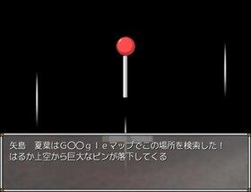 亡霊の廃墟ビル Game Screen Shot4