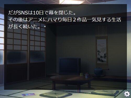 不登校とは意外と充実しているもんである Game Screen Shot2
