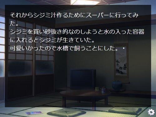 不登校とは意外と充実しているもんである Game Screen Shots