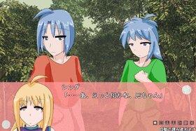森に守られし神殿に待つは、哀 (体験版) Game Screen Shot5