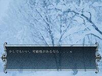 【白銀の葬送】
