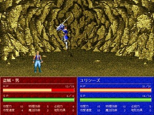 DISASTER Game Screen Shot2
