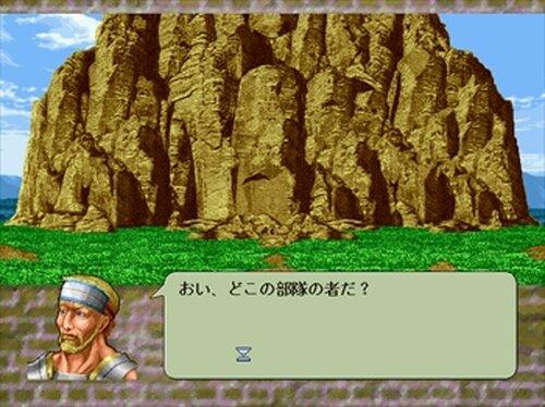 DISASTER Game Screen Shot5