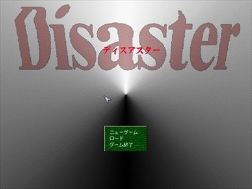 DISASTER Game Screen Shots