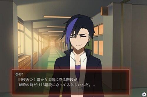 十三階段 Game Screen Shot3