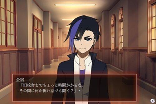 十三階段 Game Screen Shot4