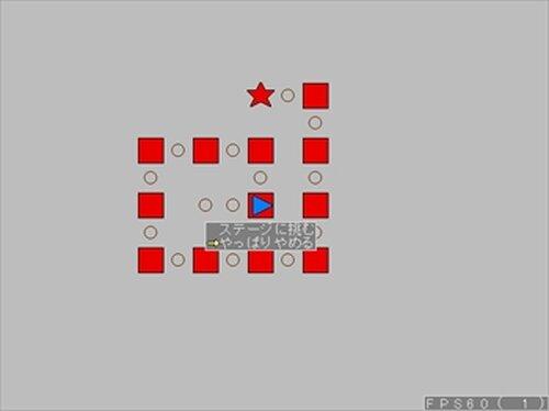 マジキチアクション2 Game Screen Shot2