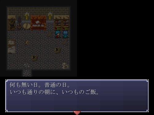 春雪の氷炎 Game Screen Shot4