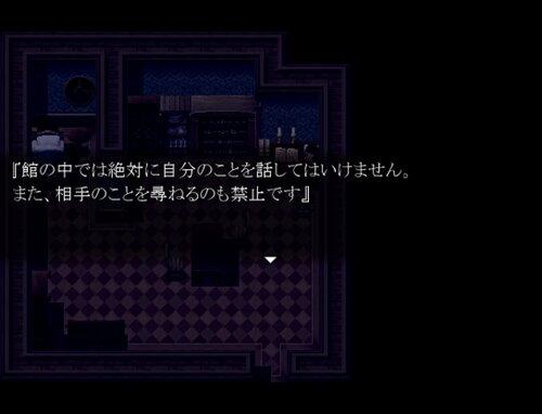 Ghost Maker Game Screen Shot1